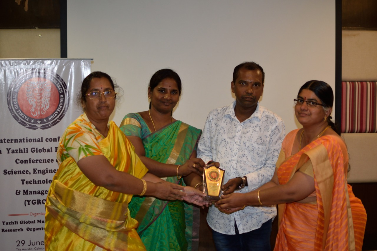 YGRC19 - Best Paper Award under Agriculture Track